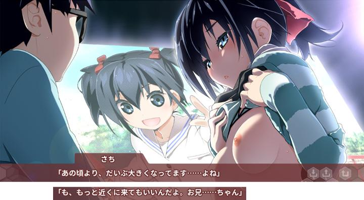 ccrrst_cap_04sachi-h01zzz